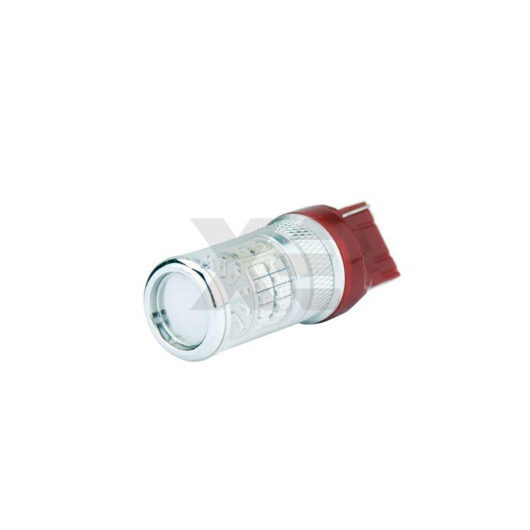 <p><strong>1300Lumen.</strong> Ultracompatta, FocusPRO, illuminazione a 360 gradi e Canbus. Alta Qualit&agrave;.</p>