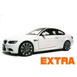 <p>Kit Led BMW E90 E91 E92 Full, conversione totale a Led e Angel Eyes Top Quality in Italia 20W reali di assorbimento, 80W nominali di resa. Specifico per BMW Serie 3 E90 E91 E92. Zero Spie, Top Quality, Creato con il forum BMWPassion, risultato garantito.</p>
